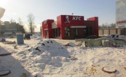 РЕСТОРАН KFC НА УЛИЦЕ ЖУКОВА (1)